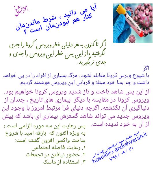 http://kelid40kelid.avablog.ir/upload/picture/quote_1608407251155[1].png